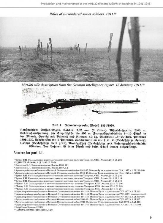 weapons_5.jpg