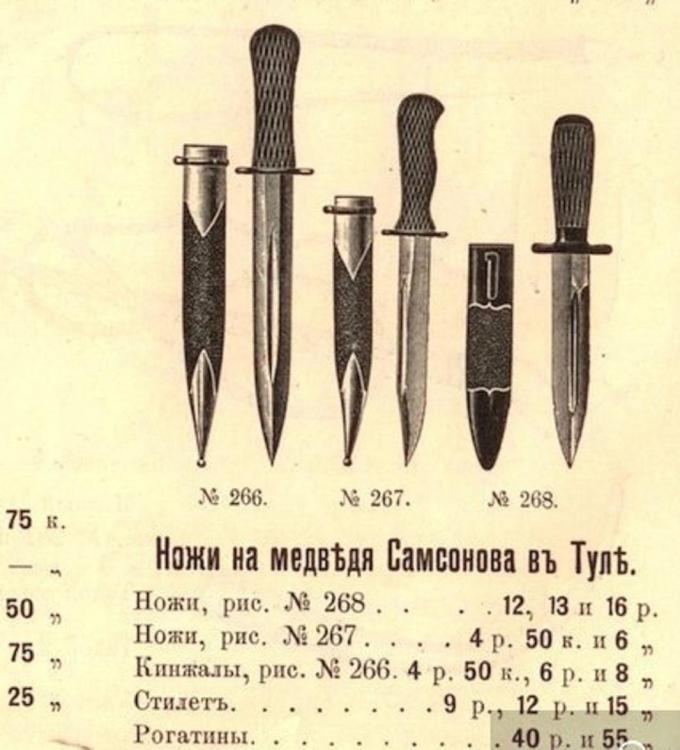 catalog_samsonov.jpg