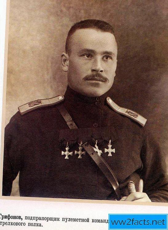sibirskaya-armiya-velikoj-vojni-ili-sem-faktov-o-sibirskih-strelkah-ch-2-14.jpg