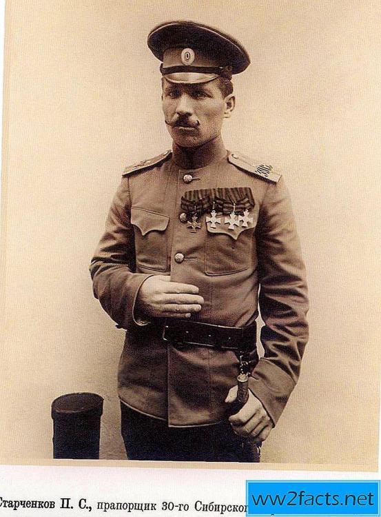 sibirskaya-armiya-velikoj-vojni-ili-sem-faktov-o-sibirskih-strelkah-ch-2-21.jpg