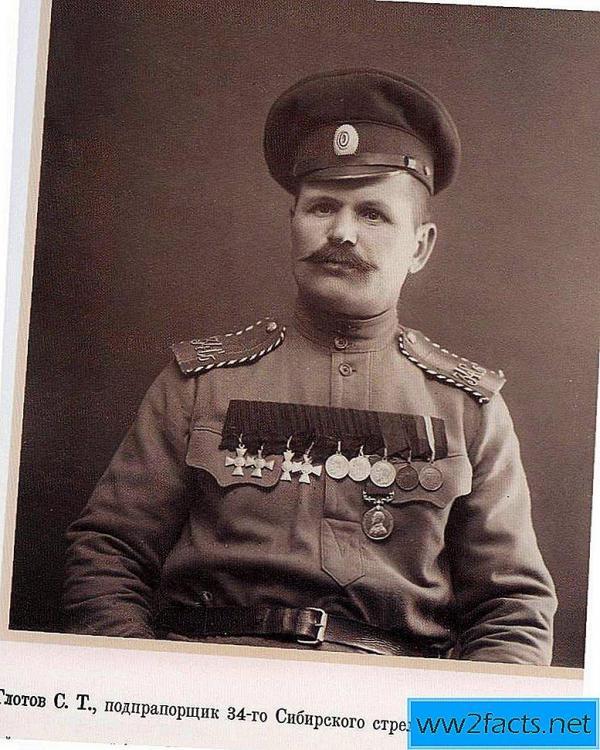 sibirskaya-armiya-velikoj-vojni-ili-sem-faktov-o-sibirskih-strelkah-ch-2-22.jpg