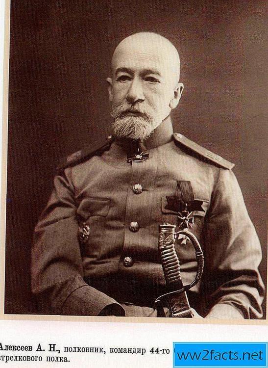 sibirskaya-armiya-velikoj-vojni-ili-sem-faktov-o-sibirskih-strelkah-ch-2-23.jpg