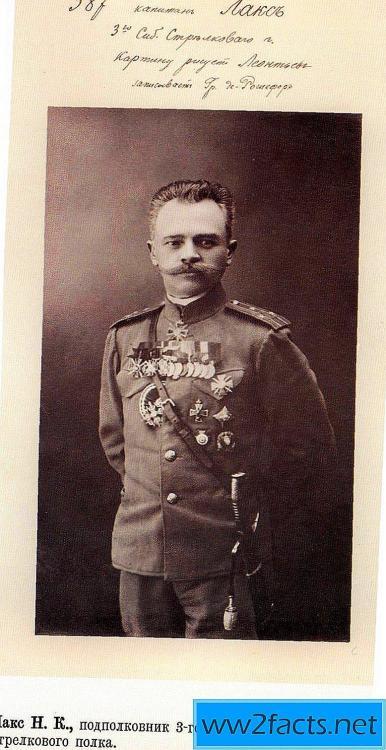 sibirskaya-armiya-velikoj-vojni-ili-sem-faktov-o-sibirskih-strelkah-ch-2-9.jpg