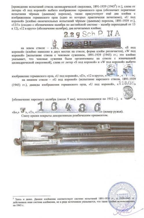 A5E556B1-BDB1-46FF-8E7D-7231616AA1D1.jpeg