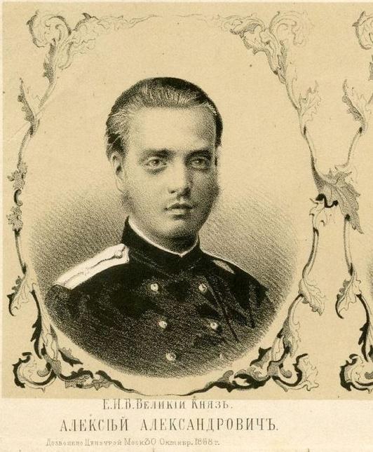 Velikiy-knyaz-Aleksey-Aleksandrovich.jpg